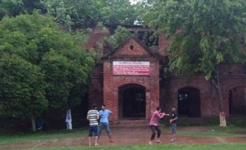 রাজবাড়ী সরকারী উচ্চ বিদ্যালয়ের লাল ভবন